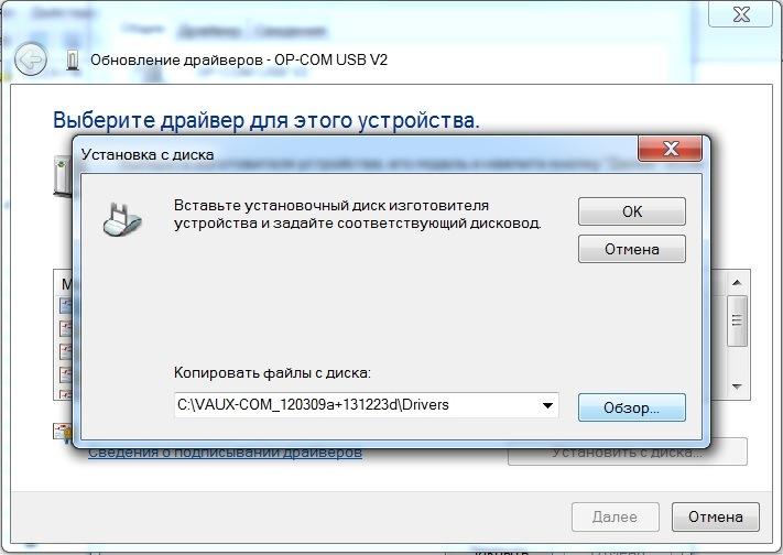 op com usb v2 driver windows 7 - 711×504