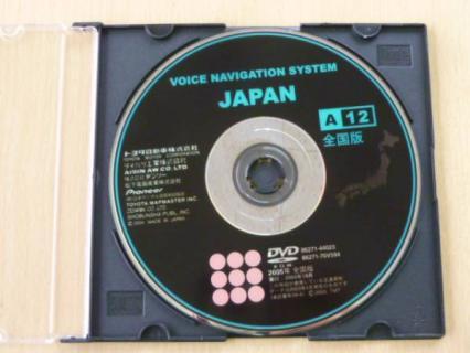 Загрузочный диск с картой Японии - Toyota Voice Navigation System JAPAN A12 (86271-44023)